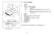 梅特勒-托利多重量类测量器AB-S/A系列说明书