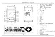 梅特勒-托利多重量类测量器AT系列说明书