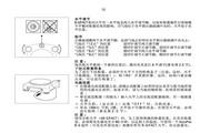 梅特勒-托利多重量类测量器PB-S/FACT型说明书