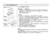梅特勒-托利多重量类测量器AB-S/FACT型说明书
