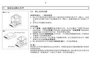 梅特勒-托利多重量类测量器AB-L型说明书