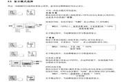 梅特勒-托利多液体类测量器HR53型说明书