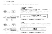 梅特勒-托利多液体类测量器HG63-P型说明书