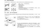 梅特勒-托利多液体类测量器HG63型说明书