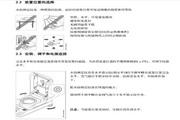 梅特勒-托利多液体类测量器HB43型说明书