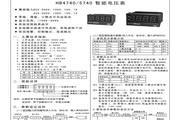 飞扬HB5740型智能电压表说明书