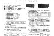 飞扬HB4740型智能电压表说明书