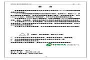 西驰 CFC610-2T0075G变频器 使用手册