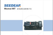 西门机电MT40R双电源自动转换开关说明书