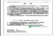 西驰 CFC610-2T0040G变频器 使用手册