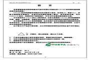 西驰 CFC610-4T4500P变频器 使用手册