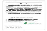 西驰 CFC610-4T3550G变频器 使用手册