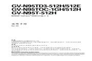 技嘉 GV-N95TOC-1GH显卡 使用说明书