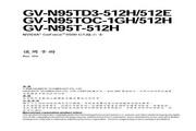 技嘉 GV-N95TD3-512E显卡 使用说明书