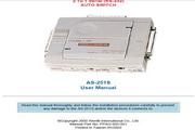 宏正AS-248T型多电脑切换器说明书