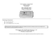 宏正AF-142型多电脑切换器说明书