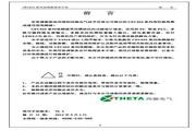 西驰 CFC610-4T2800G变频器 使用手册