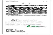 西驰 CFC610-4T0900G/P变频器 使用手册