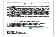 西驰 CFC610-4T0300P变频器 使用手册