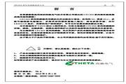 西驰 CFC610-4T0150G/P变频器 使用手册