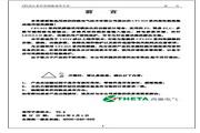 西驰 CFC610-4T0075G/P变频器 使用手册