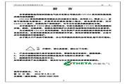 西驰 CFC610-4T0055G变频器 使用手册