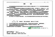 西驰 CFC610-4T0055P变频器 使用手册