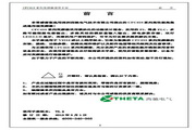 西驰 CFC610-4T0040G/P变频器 使用手册