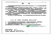 西驰 CFC610-4T0022G/P变频器 使用手册
