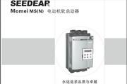 西门机电NS590N电动软启动器说明书
