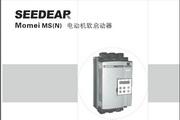 西门机电NS480N电动软启动器说明书