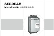 西门机电NS380N电动软启动器说明书