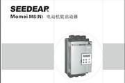 西门机电NS320N电动软启动器说明书