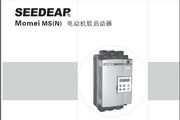 西门机电NS210N电动软启动器说明书