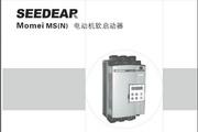西门机电NS62N电动软启动器说明书