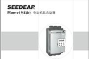 西门机电NS22N电动软启动器说明书