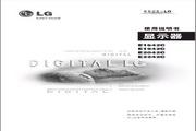 LG E2242C液晶显示器 使用说明书