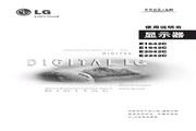 LG E2042C液晶显示器 使用说明书