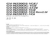 技嘉 显卡GV-N220D2-1GE 说明书