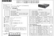 飞扬XMT7110型智能PID温控器说明书