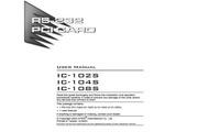 宏正IC-104S型多电脑切换器说明书