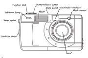 JENOPTIK JD 3300 z3数码相机说明书