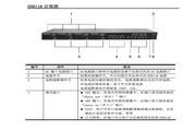 宏正GN0116型多电脑切换器说明书