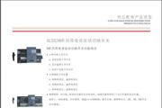 欣灵XLDQ3N-400双电源自动切换开关说明书