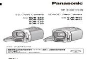 松下 SDR-H85数码摄像机 使用说明书