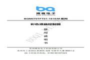 博奇 单片机驱动BQM070TFT01-1616液晶屏 使用说明书