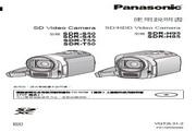 松下 SDR-H95数码摄像机 使用说明书