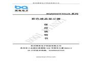 博奇 单片机驱动BQA056TFT01液晶屏 使用说明书