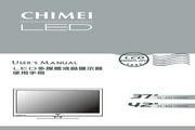 奇美 TL-42L7000D型多媒体液晶显示器 说明书
