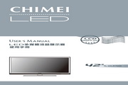 奇美 TL-42LR700D型多媒体液晶显示器 说明书